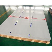 China 2 Meters Width Aluminum Composite Panel With Precision Coating 2mm—4mm Thickness wholesale
