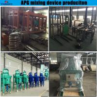 China vacuum pressure gelation equipment moulds and clamping machines mixing propeller mixing plant wholesale