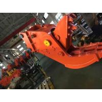 Buy cheap Construction Demolition Machine Hydraulic 12-45t Excavator Concrete Crusher, from wholesalers