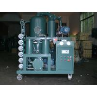 China ZN Used transformer oil purifier oil filtration oil purifying oil handling unit wholesale