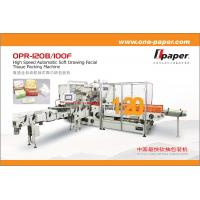 China ONEPAPER 	Tissue Paper Packing Machine Opr-120g For CPP Film , PE Film , BOPP Film wholesale