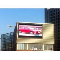 Buy cheap Piranha Waterproof P8 DIP LED Display For Advertising , IP65 Led Screen from wholesalers