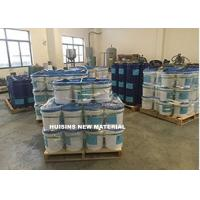 China Heavy duty Anti Corrosion Paint , Chemical Resistant Spray Rust Prevention Paint wholesale