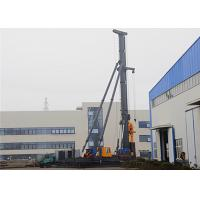 China Tubes Hammer Steel Pile Driving Equipment 3 Ton No Pollution OEM Service wholesale