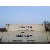 China White Metal High Cube Reefer Container 40 45 20 Feet Hq Container wholesale