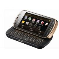 Buy cheap Samsung B7620 GIORGIO ARMANI III Gold 5-m.p camera WiFi from wholesalers