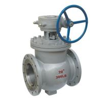 "China KATA API6D ECCENTRIC TRUNNION MOUNTED SEMI-BALL VALVE  24"" wholesale"