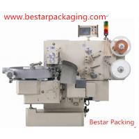 China Double twist Toffee Candy wrapping machine wholesale