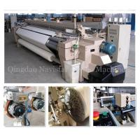 China Air Jet Loom Fast Loom wholesale