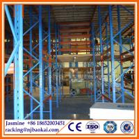 China factory direct sale adjustable warehouse storage rack wholesale