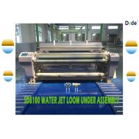 China 600 - 780 Rpm Speed Water Jet Loom Machine High Efficiency Trouble Free wholesale