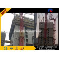 China Tip Load 0.9T Internal Climbing Mobile Tower Crane Loading Capacity 3T wholesale
