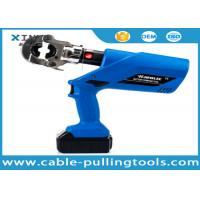 China Cordless hydraulic battery powered resource auto cable ferrules crimping tools HL-300 wholesale
