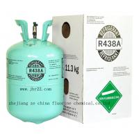 China Mixed Refrigerant Gas R438A (HFC-438A) wholesale
