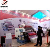 Buy cheap high quality mattress cover multi needle quilting machine from wholesalers