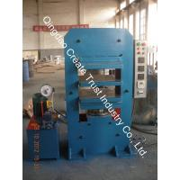 China Rubbe Vulcanizing Machine/vulcanizing press machine on sale