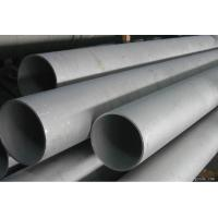China Hydraulic 904L Seamless Stainless Steel Pipe Seamless Boiler Tubes , 6m Length on sale