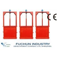 Quality Sewage Micro Sluice Gate Hoist Gate 0.3~1.3m Head Stainless Steel for sale