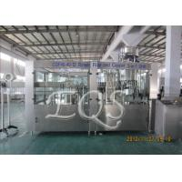 Wholesale 3 IN 1 Automatic Water Bottle Filling Machine 20000 Bottles Per Hour CGF40-40-12 from china suppliers