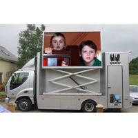 China Mobility Trailer Truck Mounted LED Display P5.95 Full Color Outdoor Advertising Panel wholesale