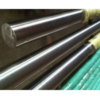 Buy cheap WINFAST Hot Rolled Stainless Steel Round Bar  440C / 9Cr18 / 9Cr18Mo  Grade from wholesalers