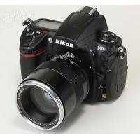 China Discount Price + Free Shipping! Nikon D700 wholesale