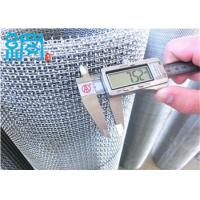 Buy cheap 3 mesh intermediate crimped from wholesalers