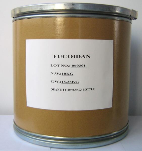 Quality fucoidan brown seaweed extract for sale