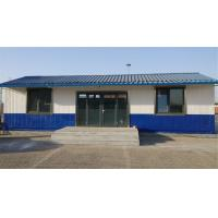 China 6.06m * 2.44m Steel Metal Container Houses / 20ft Container Home wholesale