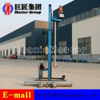 China Top seller 4KW Collapsible Electric Water Well Drilling Rig on promotion wholesale