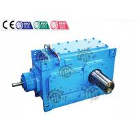 China Speed Electric Motor Gear Reduction Box / Worm Reduction Gear Box wholesale