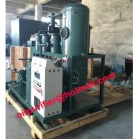 Buy cheap Cooking Oil Purifier Machine with press filter, vegetable oil filteration plant, waste cooking oil management from wholesalers