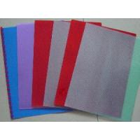 China PP Binding Cover wholesale
