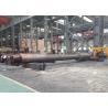 Buy cheap Open die forging: Propeller shaft, stern shaft, open die shaft forging, rudder from wholesalers