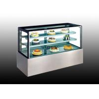 Cake Display Chiller Images Images Of Cake Display Chiller