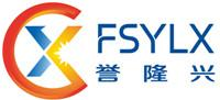 China Foshan YuLongXing Technology Co.,Ltd. logo