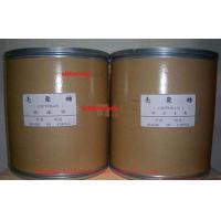 Quality Natural White Flocculation Food Grade Chitosan Flake / Powder Insoluble In Water for sale