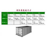 China 40 Ft Container Volume M3 65.9 Cbm Payload 30500kg 40 Ot Container Dimensions wholesale