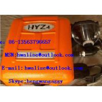 Quality HYZ-4Isolatio/Isolated positive pressure oxygen respirator for sale