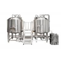 China 700L Small Beer Brewery Equipment PID Control SS304 2 Vessel Brewhouse on sale