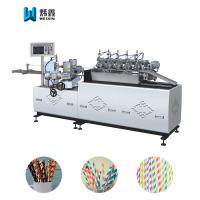 China High Speed Paper Straw Making Machine with 5 Head Design 250pcs/min on sale