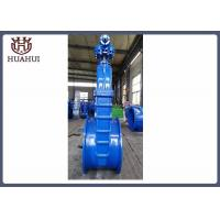 China DN900 resilient seated gate valve wiith gearbox wholesale