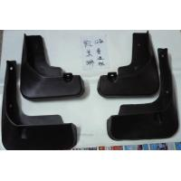 China Rubber Mud Flaps of Car Body Replacement Parts Use In Toyota Camry 2012 - 2015 ASV36 wholesale