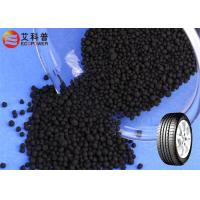 China Small Pellet Silane Coupling Agent TS - 69C 50% TS 69 And 50% Carbon Black Solid Admixture wholesale
