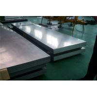 China H14 H18 H24 H112 6063 T6 Aluminum Sheet Decorative , Marine Grade Aluminium Sheet wholesale