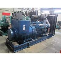 Buy cheap Blue Open Diesel Generator , 1500RPM Diesel Generator Set from wholesalers