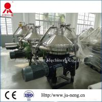 China Disk Bowl Centrifuge Oil Separator , Automatic Separator Machine For Fish Meal on sale