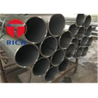 China Oiled Welded Steel Tube Carbon Steel / Carbon Manganese Steel Astm A178 wholesale