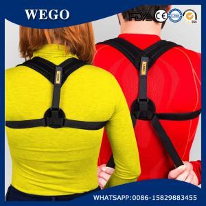 China WG-HR002Posture Corrector For Women Adjustable Figure 8 Clavicle Support Upper Back Brace wholesale