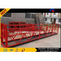 China Hanging Suspended Work Platform Safety Rated Lifting Speed 8m/Min wholesale